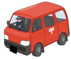 車 軽自動車 事業用 郵便局