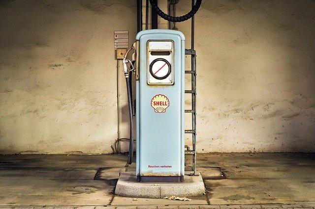 ガソリン ハイオク レギュラー ガソリンスタンド